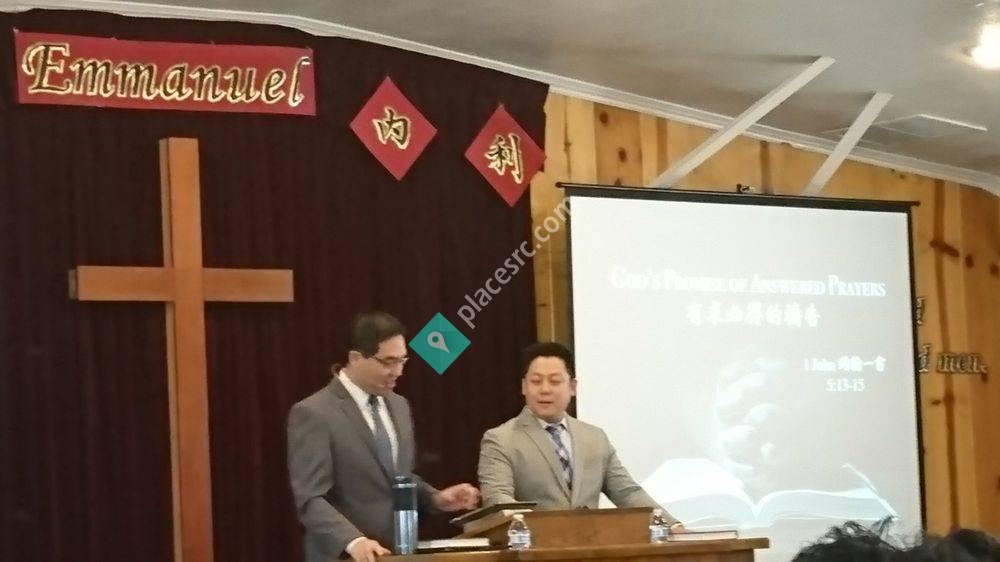 Chinese Christian Family Church At Inland Valley